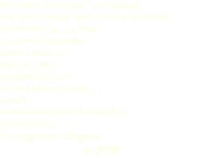 The Rider The Horse The Dragon The Saint George Icons of Peris Ieremiadis A chronicle for our time Lambros Kampéridis Domos editions, Athens, 2010. Available in Greek at the Editions Domos e-mail : domosbooks@ath.forthnet.gr